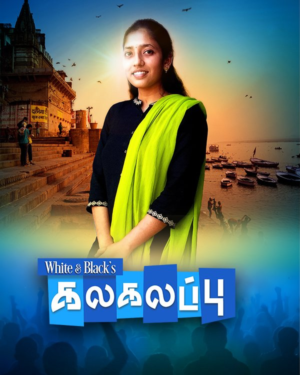 Front Office at White & Black Trichy - Menaka