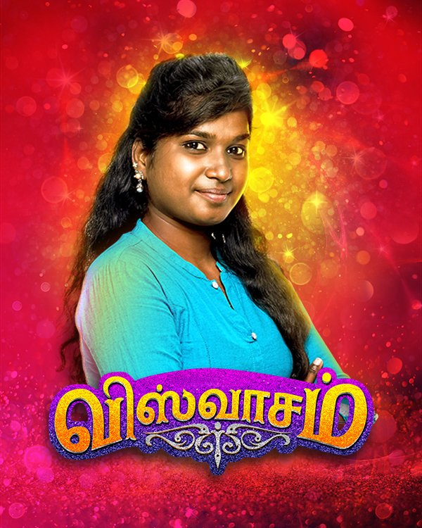 Head Production Department - Sindhuja